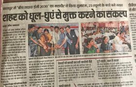 1kanpur-live
